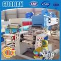 GL-500D bopp adhesive packing tape
