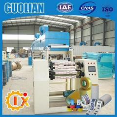 GL-500E New style water transfer bopp tape printing machine prices
