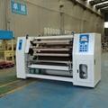 GL-213 Automatic machinery labeling noise reduce  big bopp jumbo roll slitter 2
