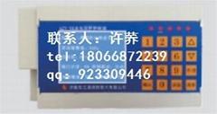 陕西西安LNEK 余压控制器品质保证