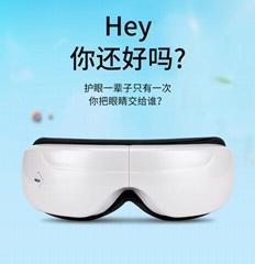 Eye massage instrument