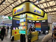 2020上海地坪展