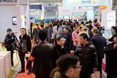 2020第四届中国国际养老产业博览会