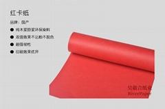 紅色牛卡紙