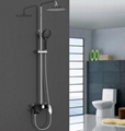 Shower Set With Three Functions 1