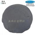 高純超細5N硼粉 碳化硼粉末