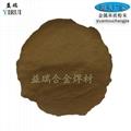 高純錳粉 金屬導電解錳粉 Fe