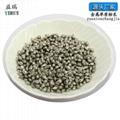 鎢鋼超硬顆粒 鎢鎳鐵顆粒狼牙棒專用顆粒 鎢鈷顆粒 鎢顆粒 2
