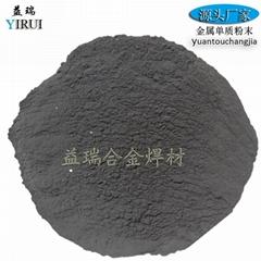 供應優質鉛粉 石墨粉 白鉛粉鉛粉 工業鉛粉 紅鉛 黃鉛粉