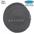 廠家直銷金屬鉻粉末 超細鉻粉