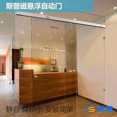 磁懸浮家用感應推拉門浴室衣櫃衛生間陽臺電動平移門磁懸浮機組