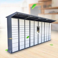 21.5 inch touch screen parcel locker from China