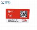 13.56Mhz NTAG 213 Printed NFC Card