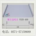 铝镁锰厂家铝镁锰金属屋面板YX