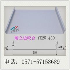 鋁鎂錳廠家鋁鎂錳金屬屋面板YX25-430雙鎖邊系統矮立邊