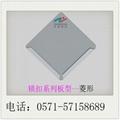 鋁鎂錳廠家金屬屋面板菱形平鎖扣