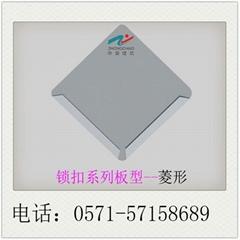 鋁鎂錳廠家金屬屋面板菱形平鎖扣系統牆面板