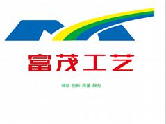 曹县富茂木制品有限公司