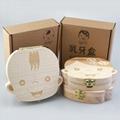 茶叶木盒现货茶饼盒定制木质茶叶包装盒 5