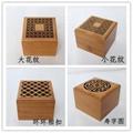新款茶叶盒便携式胡桃木盒抽拉翻盖磁铁木盒 2