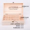 新款茶叶盒便携式胡桃木盒抽拉翻盖磁铁木盒 3
