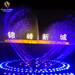 70*20 Meters Ornamental Water Feature Outdoor Music Dancing Pond Fountain