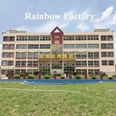 Guangzhou Shuiguang Fountain Equipment Co.,Ltd
