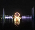 Outdoor Large Scale Multimedia Colorful Lights Dancing Fountain Floating in Lake 4