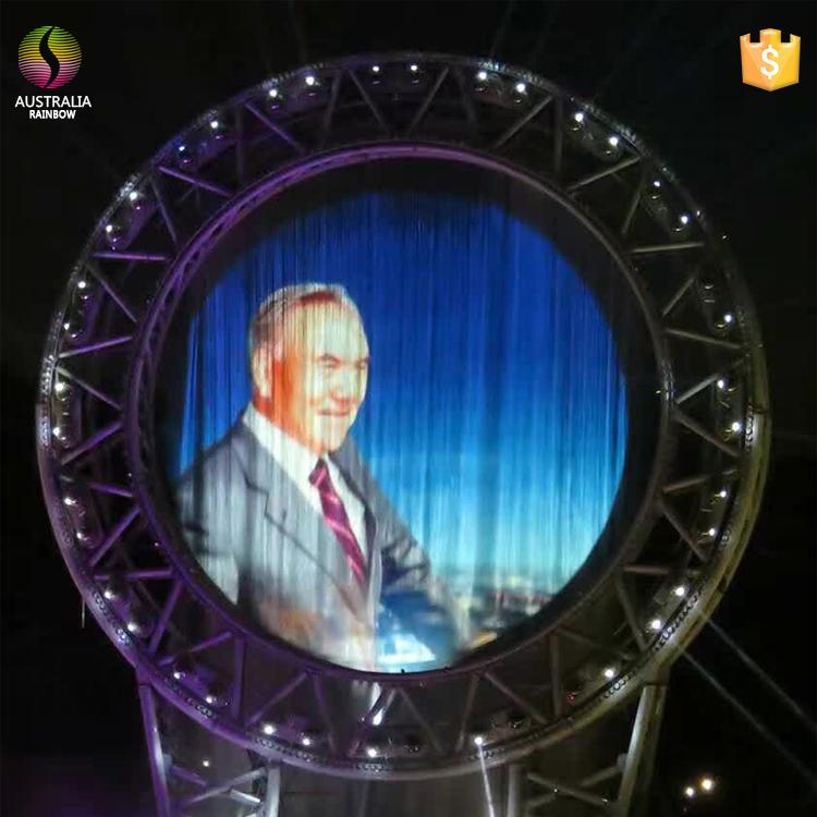 Outdoor Large Scale Multimedia Colorful Lights Dancing Fountain Floating in Lake 5