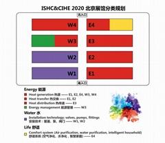 2020北京国际暖通展览会中展智奥(北京)国际展览有限公司