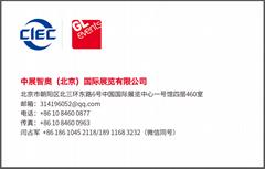 2022北京國際暖通供熱展覽會
