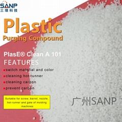 SANP A101 purging compound for injection molding machine PVC screw color change