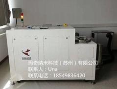 派瑞林(Parylene)真空镀  膜设备的研发、销售、生产和服务