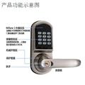智能APP藍牙密碼鎖 酒店民宿智能電子藍牙TTlock室內木門鎖 5