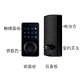 WS-815B家居室內門鎖 現代簡約電子觸摸屏密碼鎖 3