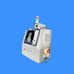 機器視覺包裝噴碼OCR字符檢測系統