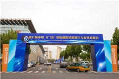 The 9th China International Auto Tire Exhibition 2
