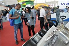 The 8th China (Guangrao) International Rubber Tire & Auto Parts Exhibition 1