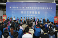 The 6th China (Guangrao) International Rubber Tire & Auto Accessory Exhibition 1