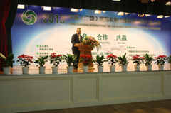 The 4th China (Guangrao) International Rubber Tire & Auto Accessory Exhibition