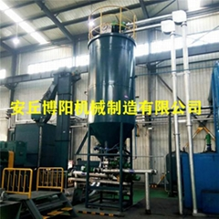硅粉管鏈輸送機 粉料管鏈輸送機視頻