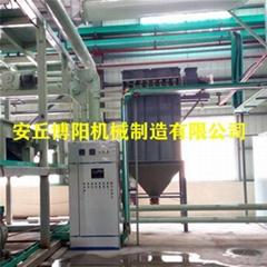 藥粉管鏈提升機 BYGL200管鏈輸送機結構圖