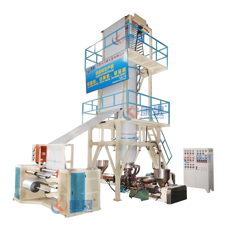 High speed 3-layer co-extrusion film blowing machine 1