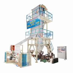 High speed 3-layer co-extrusion film blowing machine