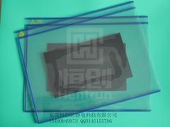 防靜電硬膠套貼磁防靜電磁性膠套卡套防靜電文具供應廠家