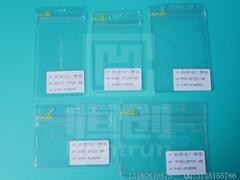 Waterproof soft transparent PVC ESD ID card holder