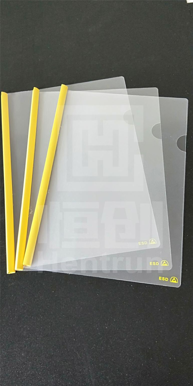 Anti-static A4 pull clip report cover ,Document folder paper file folder  2