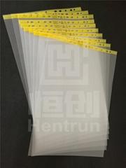 防静电11孔文件袋ESD透明活页袋防静电文具供应厂家