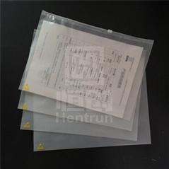 防靜電拉鍊文件袋防靜電密封資料袋ESD文具