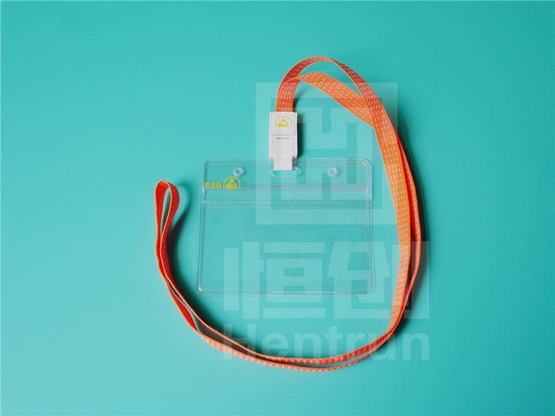 Waterproof soft transparent PVC ESD ID card holder 2